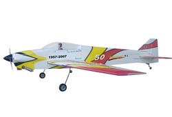 "World Model AeroPet 50  55"""