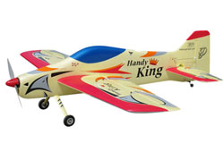 World Model Handy King EP (40)  EPP Kit  -  1180mm
