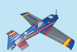 Seagull MXS-R  91-100급 (1660mm)