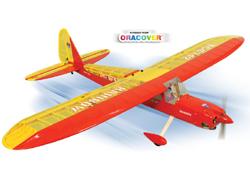 Phoenix Rainbow 2000  50급 (2000mm) - 특가상품