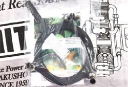 Saito Ring Muffler for FG-84R3, FG-90R3
