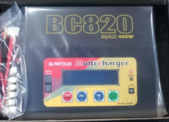 e-Station BC820 급속 충,방전기 - 특가판매